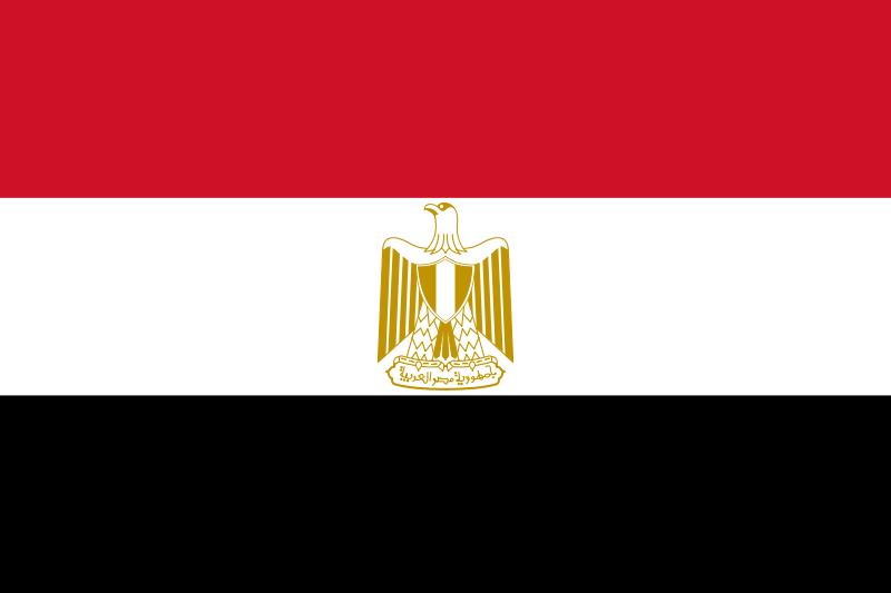 Giza • Egypt