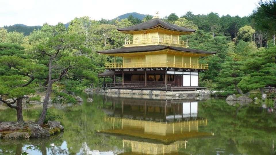 Kyoto • Japan