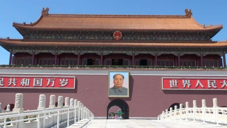 China – Beijing 2014