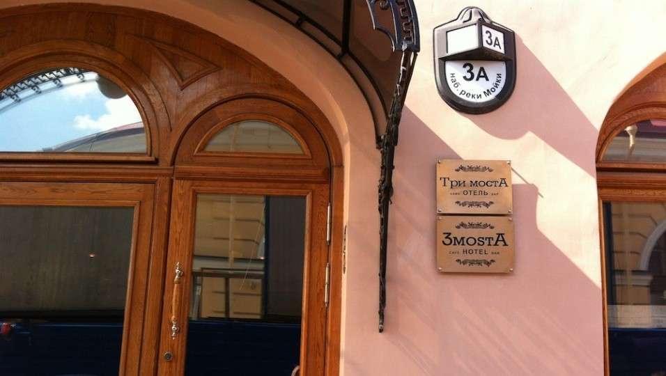 Hotel 3mostA