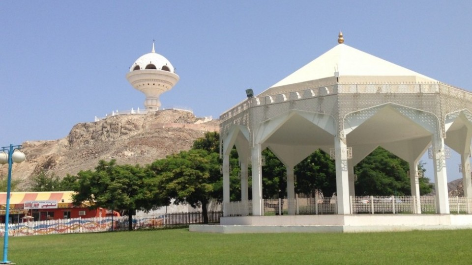 Riyam Park
