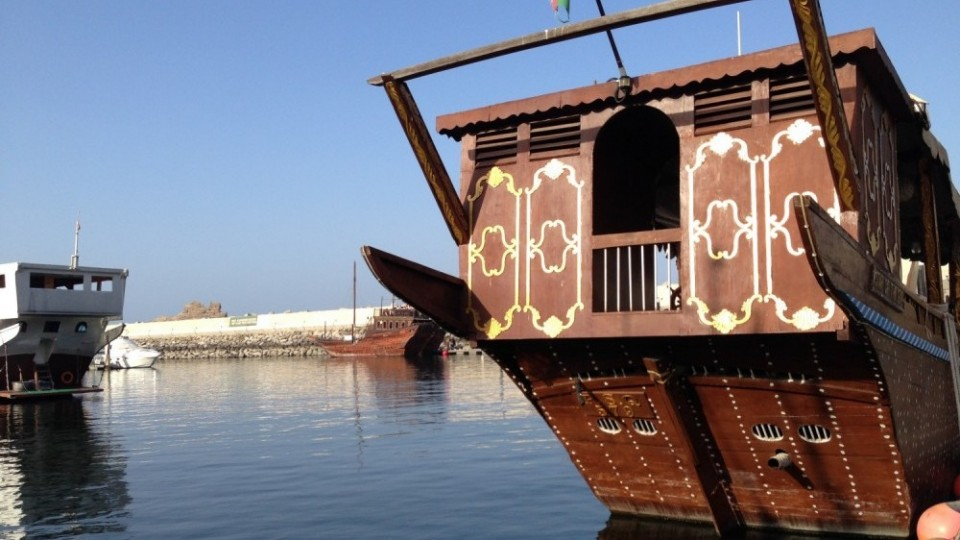 Omani Dhow Sunset Trip