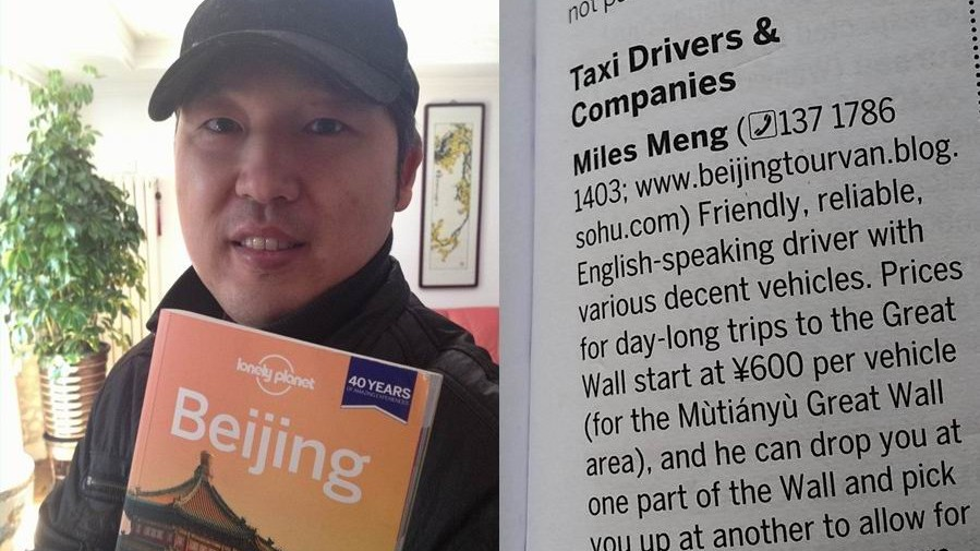 Miles Meng Car Service