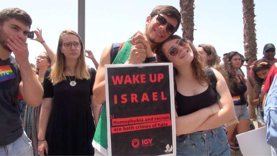 Tel Aviv Pride 2016-2