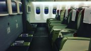 Tam Airlines Business Class-10